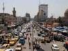 نائب عراقي يتحدث عن 500 مليار دولار عراقية مجمدة