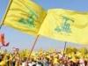 """السعودية ترحب بتصنيف ليتوانيا """"حزب الله"""" اللبناني منظمة إرهابية"""