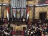 مجلس الشعب السوري يقر مرسوم إلغاء الهيئة العامة للمصالحة الوطنية