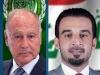 الحلبوسي وابو الغيط يؤكدان ضرورة إبعاد العراق عن النزاعات الاقليمية والدولية