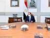 """السيسي يوجه بـ""""التنفيذ الفوري"""" لمبادرة """"مصر الرقمية"""""""