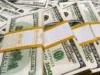 البنك المركزي: ارتفاع إحتياطي العملة الصعبة.. ويكشف التفاصيل