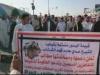 قبيلة البدور في العراق تطالب مجلس الأمن الدولي والأسرة الدولية كافة عقد اجتماع طارىء لمجلس الأمن خلال ٤٨ ساعة