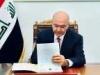 """القضاء العراقي يصدر مذكرة قبض بحق مسؤول """"أهان"""" رئيس الجمهورية"""