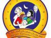 """""""مهرجان رمضان الشارقة"""" يرسم أجواء البهجة في أرجاء الإمارة"""