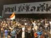 مفوضية حقوق الانسان تحذر من انفلات امني في ساحة التحرير