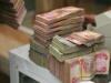 الرافدين يطلق وجبة جديدة من سلف الـ 25 مليون دينار لموظفي الدولة