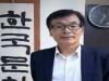 فتح باب التقدم لمنحة الحكومة الكورية لمرحلة الدراسات العليا لعام 2021
