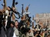 تخريب خط أنابيب غاز جنوب شرقي اليمن