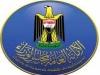 توضيح حكومي لصلاحيات وعمل الوزارات في تصريف الأعمال