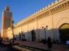 المغرب يعلن موعد فتح المساجد بعد أشهر من الإغلاق