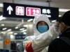 الكويت تعيد عائلات بعثتها الدبلوماسية بالصين بسبب كورونا
