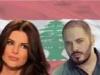 رامي عياش ومنى أبو حمزة يرفضان منصبا وزاريا في الحكومة اللبنانية