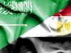 سفارة السعودية في القاهرة تصدر تنبيها للمواطنين الراغبين في السفر إلى مصر