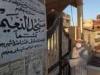 مصر تشهد انخفاضا في أعداد الإصابات بفيروس كورونا