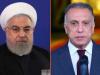 روحاني يتصل بالكاظمي: الوجود الأمريكي عند الحدود السورية غامض