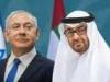 اول تعليق عراقي على تطبيع العلاقات بين الامارات وإسرائيل