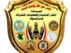 العمليات المشتركة توضح حركة الطيران الكثيف جنوبي بغداد