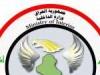 الاستخبارات تعلن إحباط عمليات تهريب للنفط في أربع محافظات